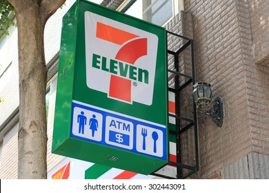 New Taipei City, Taiwan - August 1, 2015: 7-Eleven signs, 7-Eleven (or 7-11) is an international chain of convenience stores that operates primarily as a franchise.