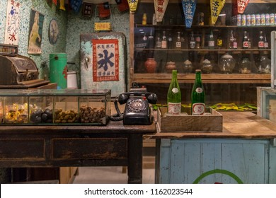 New Taipei City / Taiwan - July 16 2018 : The ancient Taiwanese style grocery store