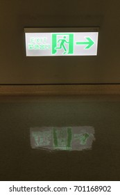 New Taipei city, Taiwan - July 27, 2017 : Exit indicator light in hospital.