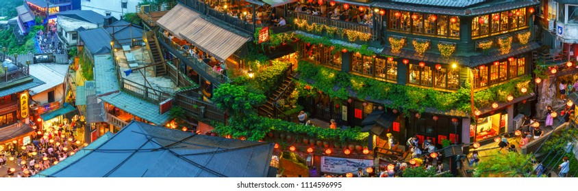 New Taipei City , Taiwan - June 3 , 2018 : Landmark at Jiufen where is mountain town and popular night street market . The isolated village used to be a gold mines in the past .