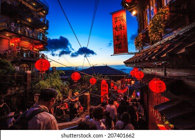 New Taipei City, Taiwan - June 30, 2014: The seaside mountain town scenery in Jiufen, Taiwan