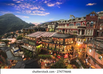 New Taipei City, Taiwan - June 30, 2014: The seaside mountain town scenery in Jiufen, Taiwan