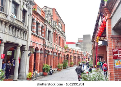 New Taipei, Taiwan - JANUARY 03, 2018: Historical Red Brick Buildings at Sanxia Old Street