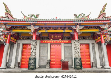 New Taipei, Taiwan-January 8, 2017: Baiji Hsing Xiu Temple ( Xing Tian Gong San Xia Fen Gong) by Mountain Side of Baiji Mt. During Chinese New Year Celebration at SanXia