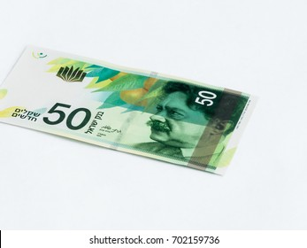 A new type of banknote worth 50 Israeli shekels isolated on a white background