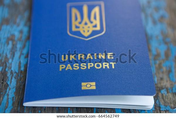 New Ukrainian Biometric Passport Document That Stock Photo