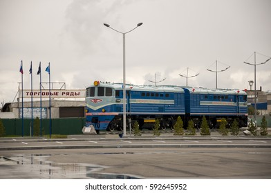 New Urengoy, YaNAO, North of Russia. September 1, 2013. First train that arrived in the city New Urengoy