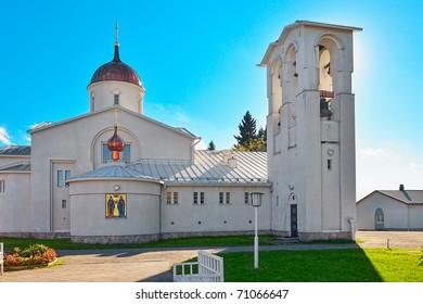 New Valamo orthodox church. New Valamo or New Valaam (Finnish: Uusi Valamo) is an Orthodox monastery in Hein���¤vesi, Finland.