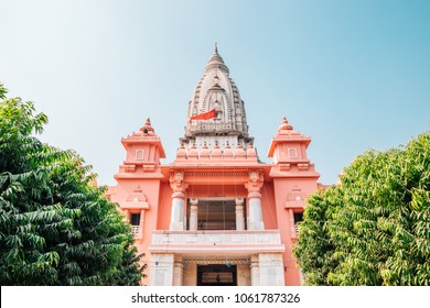 Banaras Hindu University Images Stock Photos Vectors Shutterstock