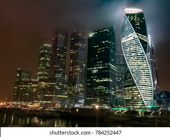 New Year 2018! Moscow City, Russian Federation