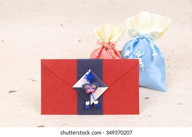 New Year greeting card and lucky bag