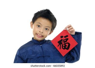 new year greetings asian little boy holding auspicious symbol