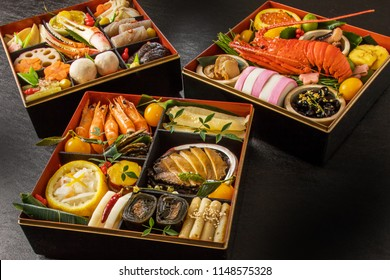 New Year holidays of material Japan of New Year dishes(Osechi)