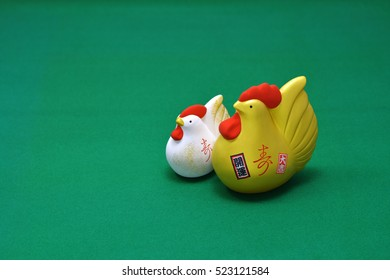 New Year image Rooster figurine / Character of the translation of the body:lucky and good fortune.