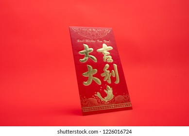New Year red envelope Chinese New Year still life