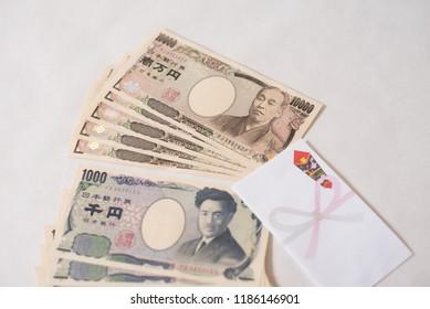 New Years gift of money