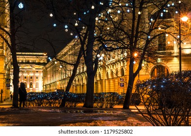 New Year's illumination of the city. Lomonosov Square for the New Year. Lomonosov Bridge decorated for Christmas. Glowing urban New Year's designs, St. Petersburg, Russia, December 31, 2017