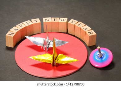 New Year's image, paper cranes and coma