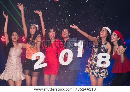 New Years Party 2018 Concept Friends Stock Photo (Edit Now ...