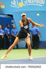 NEW YORK - AUGUST 26, 2017: Five times Grand Slam Champion Maria Sharapova of Russian Federation practices for US Open 2017 at Billie Jean King National Tennis Center in New York