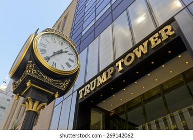 NEW YORK CIRCA APRIL 2015. The Trump Tower on Fifth Avenue and its clock, illustrates the high-end mixed use skyscrapers common in Manhattan which combine both commercial and residential use.
