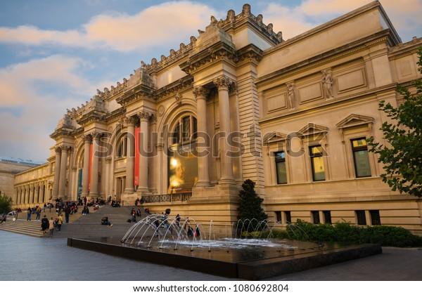 NEW YORK - CIRCA OCTOBER 2016: Exterior of the Metropolitan Musem of Art (The Met), New York City, USA