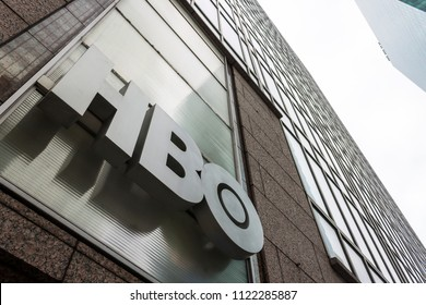 NEW YORK CITY - August 18, 2015: Logo of Home Box Office (HBO), an American premium cable and satellite television network, in the HBO Shop at Sixth Avenue (Avenue of the Americas)