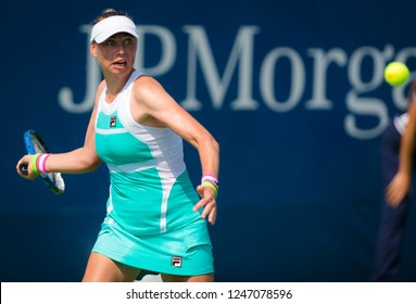 NEW YORK CITY,  - AUGUST 22 : Vera Zvonareva of Russia at the 2017 US Open Grand Slam tennis tournament