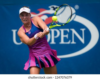 NEW YORK CITY,  - AUGUST 23 : Dinah Pfizenmaier of Germany at the 2017 US Open Grand Slam tennis tournament