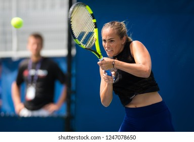 NEW YORK CITY,  - AUGUST 27 : Monica Puig of Puerto Rico at the 2017 US Open Grand Slam tennis tournament