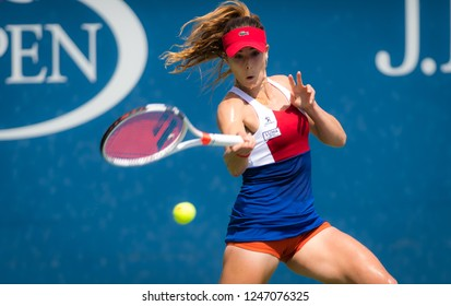 NEW YORK CITY,  - AUGUST 28 : Alize Cornet of France at the 2017 US Open Grand Slam tennis tournament