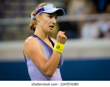 NEW YORK CITY,  - AUGUST 30 : Ekaterina Makarova of Russia at the 2017 US Open Grand Slam tennis tournament