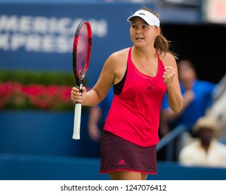 NEW YORK CITY,  - AUGUST 30 : Evgeniya Rodina of Russia at the 2017 US Open Grand Slam tennis tournament