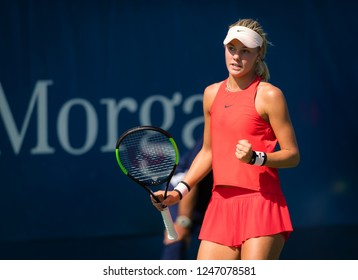 NEW YORK CITY,  - AUGUST 30 : Sofya Zhuk of Russia at the 2017 US Open Grand Slam tennis tournament