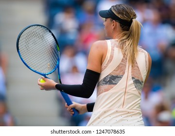NEW YORK CITY,  - AUGUST 30 : Maria Sharapova of Russia at the 2017 US Open Grand Slam tennis tournament