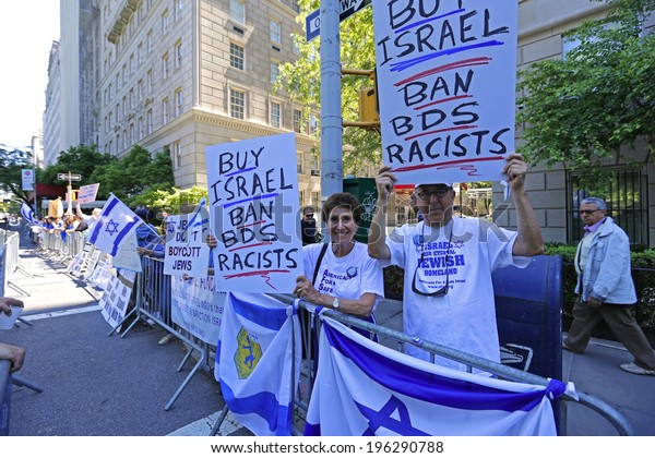 NEW YORK CITY - JUNE 1 2014: The 50th annual Israel Day Parade filled Fifth Avenue with politicians, revelers & a few protestors marking Israel's 66th anniversary. Protestors against Israel boycott