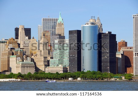 New York City May 18 2012 Stock Photo Edit Now 117164536