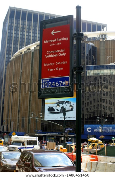 New York City Ny August 15 Stock Photo Edit Now 1480451450