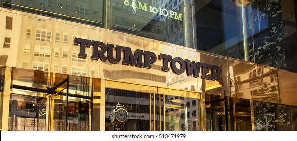 New York City, Ny, Usa - July 10, 2015: Entrance of Trump Tower on Fifth Avenue in midtown Manhattan. Developed by Donald Trump this tower opened in 1983.