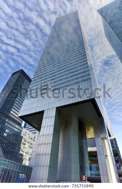 New York City - October 11, 2017: The Citigroup Center (formerly Citicorp Center and now known as its address, 601 Lexington Avenue) office tower in New York City in midtown Manhattan.