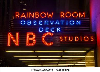 New York City - September 21, 2006: Rainbow Room at Rockefeller Center