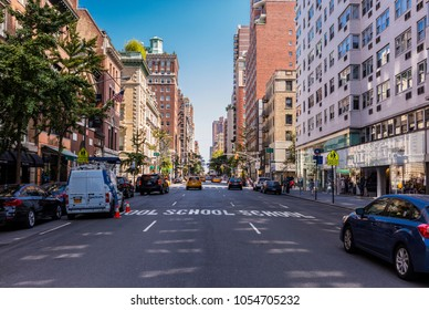 New York City, United States - August 26, 2017: Near the corner of Madison Avenue and East 77th Street, Manhattan.