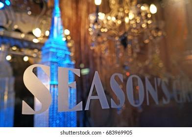 New York City, USA - February 14, 2016:  The Christmas Decoration at New York City on February 14, 2016.