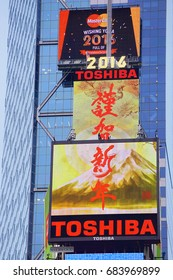 New York City, USA - January 1, 2016:  Toshiba sign board which celebrates new year of Japan on January 1, 2016.