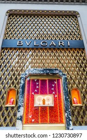 New York City, USA - July 28, 2018: Display of a luxury Bulgari jewelry in Fifth Avenue (5th Avenue) in Manhattan in New York City, USA