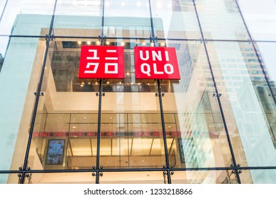 New York City, USA - July 28, 2018: Facade of Uniqlo, luxury clothing store, in Fifth Avenue (5th Avenue) in Manhattan in New York City, USA
