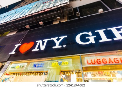 New York City, USA - July 30, 2018: Gift and luggage store with a heart-shaped label in Seventh Avenue (7th Avenue) in Manhattan in New York City, USA