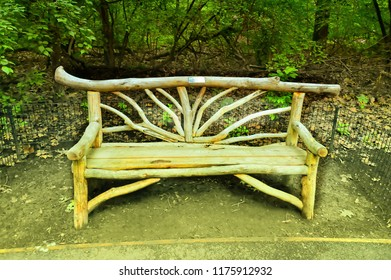 NEW YORK CITY, USA, May 30 2017: Adopted bench with installed personalised plaque in Central Park in New York City, USA.
