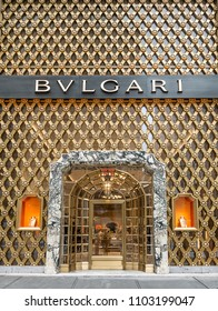 New York City,NY,USA on May2018;Bvlgari is an Italian jewelry and luxury goods brand that produces and markets product lines including jewelry, watches, fragrances, Its main US store is on 5th Ave