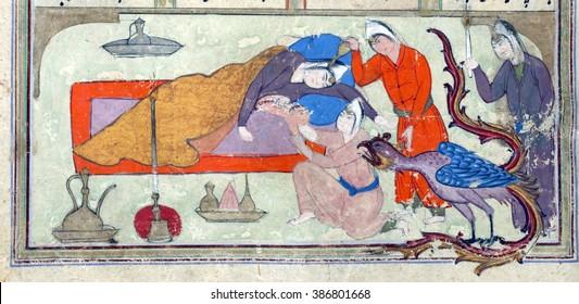 NEW YORK - DEC 11, 2015 -Rudaba giving birth to Rustam., Persian miniature from the Shahnamah